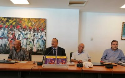 محمد الأعرج يؤكد حرص وزارته على دعم الكتاب والنشر والقراءة لجعل الثقافة قاطرة حقيقية للتنمية