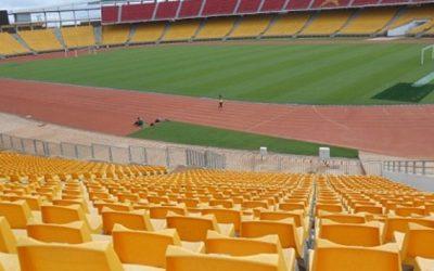 """الكاف تقرر إرسال فريق تفتيش إلى الكاميرون لمعاينة المنشآت الرياضية المخصصة لاستضافة بطولة """"شان 2020"""""""