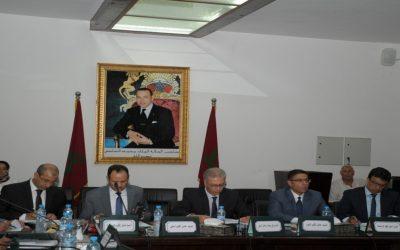 والي مراكش يترأس اجتماع لتقييم وضعية تقدم تنفيذ المشاريع المبرمجة بالجهة