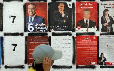 تونس تدخل مرحلة الصمت الانتخابي قبل يوم واحد على اختيار رئيسها