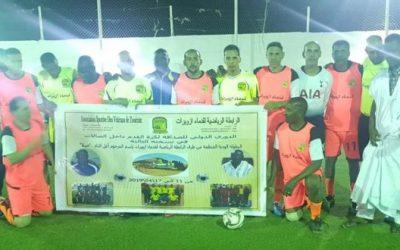 مشاركة المغرب في بطولة دولية بموريتانيا يثير حفيظة البوليساريو