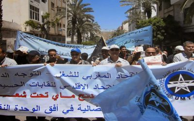 الاتحاد المغربي للشغل يؤكد رفضه لمشروع قانون الإضراب