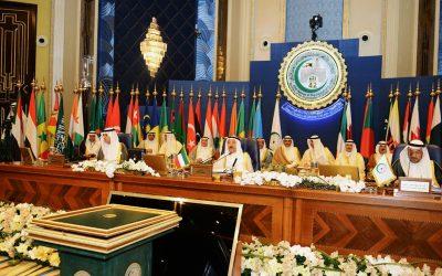منظمة التعاون الإسلامي تعقد اجتماعا طارئا رداً على نتنياهو