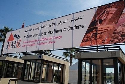 النسخة السادسة من المعرض الدولي للمناجم والمقالع بالدار البيضاء