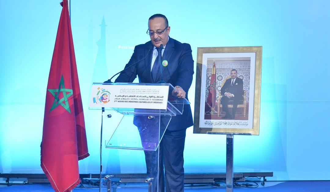 محمد الأعرج يؤكد أن المناظرة الأولى للصناعات الثقافية والإبداعية ترصد آفاقا واعدة للارتقاء بالثقافة والإبداع