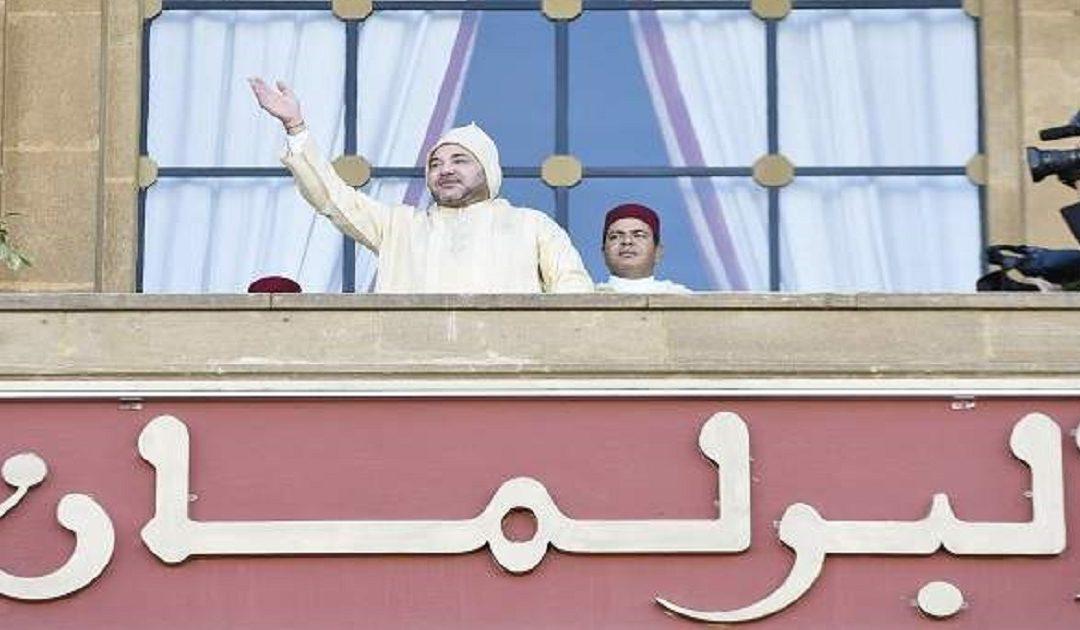 الملك محمد السادس يوجه خطابا ساميا أمام نواب الأمة يوم الجمعة المقبل