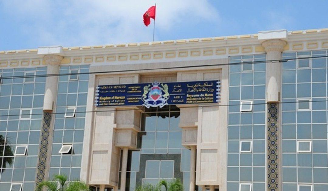 مستشار وزير الثقافة والاتصال الناطق الرسمي باسم الحكومة يرد على تصريح رئيس المجلس الوطني للصحافة