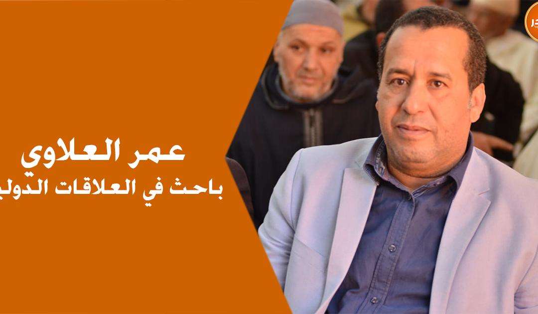 الإنتخابات التونسية… التأثير الإستراتيجي