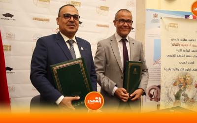 توقيع اتفاقية انطلاق ماستر التعددية الثقافية  بين معهد الشارقة للتراث ومعهد الأثار والتراث بالرباط
