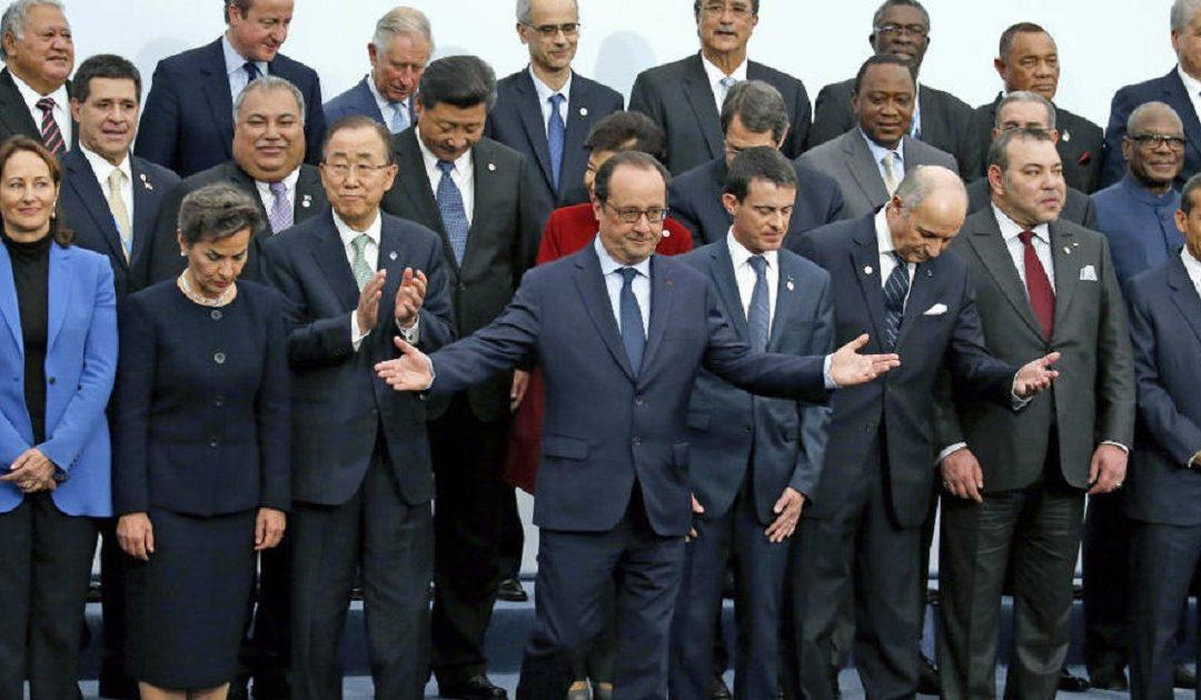 أمريكا تعلن رسميا انسحابها من اتفاقية باريس للمناخ