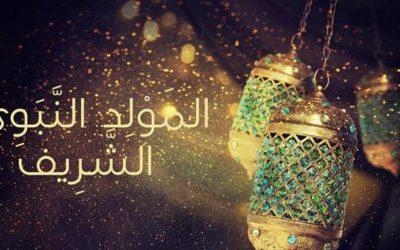 ذكرى المولد النبوي بالمغرب: تقاليد متجدرة واحتفالات متنوعة
