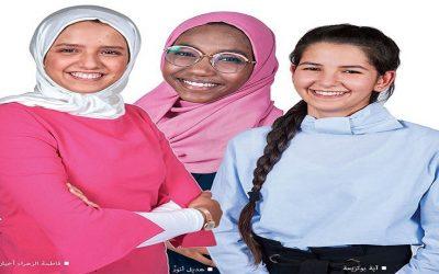 السودان تنتزع لقب تحدي القراءة من المغرب