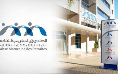 الصندوق المغربي للتقاعد يطلق منصة للتدبير الإلكتروني لملفات التقاعد