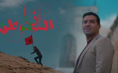 """شاب مغربي يطلق مبادرة """"أنا الوطن"""" لإذكاء روح الوطنية في صفوف المغاربة"""