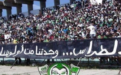 الألتراس في الملاعب المغربية: من الفرجة الرياضية إلى نقد الأوضاع الاجتماعية