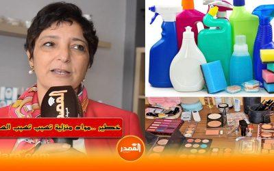 الدكتورة عائشة الزاوي: مواد خطيرة تعيش معنا في بيوتنا تسبب السرطان