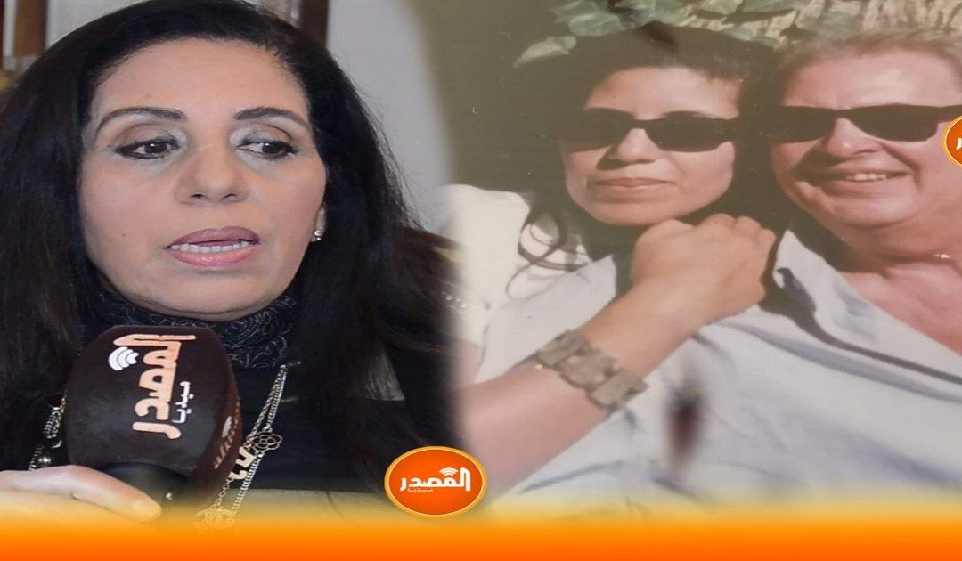 الفنانة عائشة الوعد للمصدر ميديا: هذه حقيقة زيجاتي.. وزوجي يراني أجمل إمراة