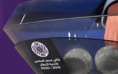 تحديد موعد استئناف مسابقة كأس محمد السادس للأندية الأبطال في نسختها الحالية