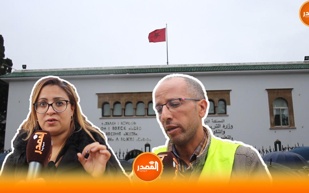 حاملي الشهادات يقتحمون وزارة أمزازي ويهددون بالتصعيد في وقفة احتجاجية بالرباط