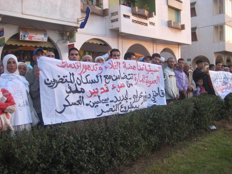 المتضررون من مشروع النصر لاعادة الاسكان ينظمون وقفة احتجاجية أمام عمالة الصخيرات-تمارة