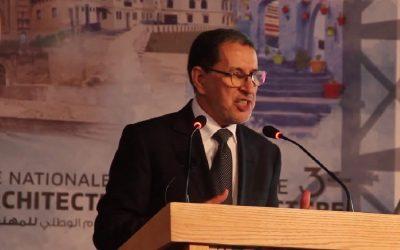العثماني: الحكومة منحت اهتماما خاصا للمهندس ولا تنمية بدون انخراط حقيقي للمهندسين