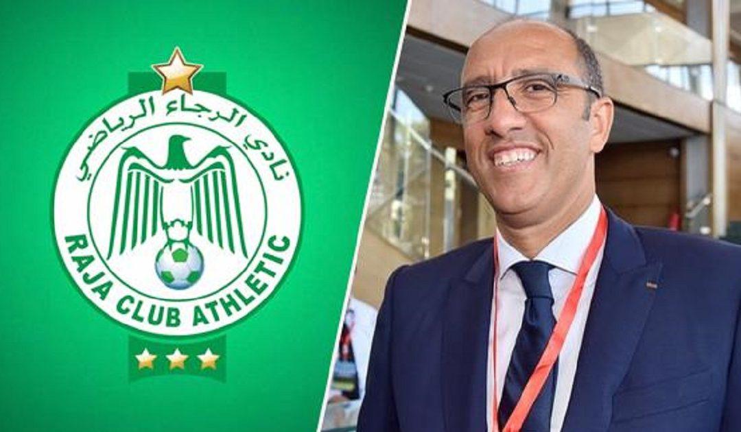 """رغم الأزمة المالية بسبب """"كورونا"""".. فريق الرجاء البيضاوي يصدر هذا القرار في حق موظفيه وعماله"""