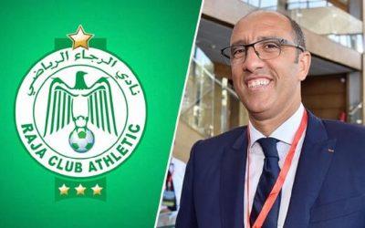 الرجاء البيضاوي يقرر التصعيد في وجه العصبة الاحترافية لكرة القدم