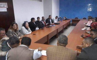 نقابة الصحافيين المغاربة تجمد مكتبها بالدار البيضاء