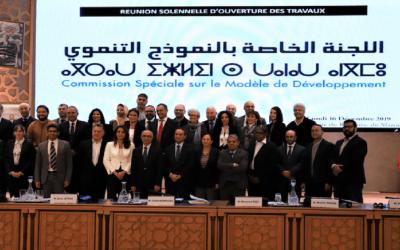 بنموسى يلتقي المجموعة المهنية لبنوك المغرب