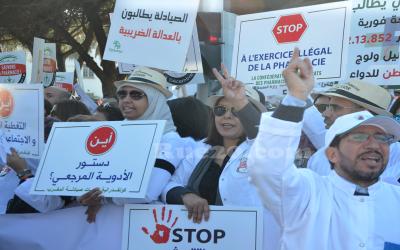 صيادلة المغرب يعودون للإحتجاج من جديد