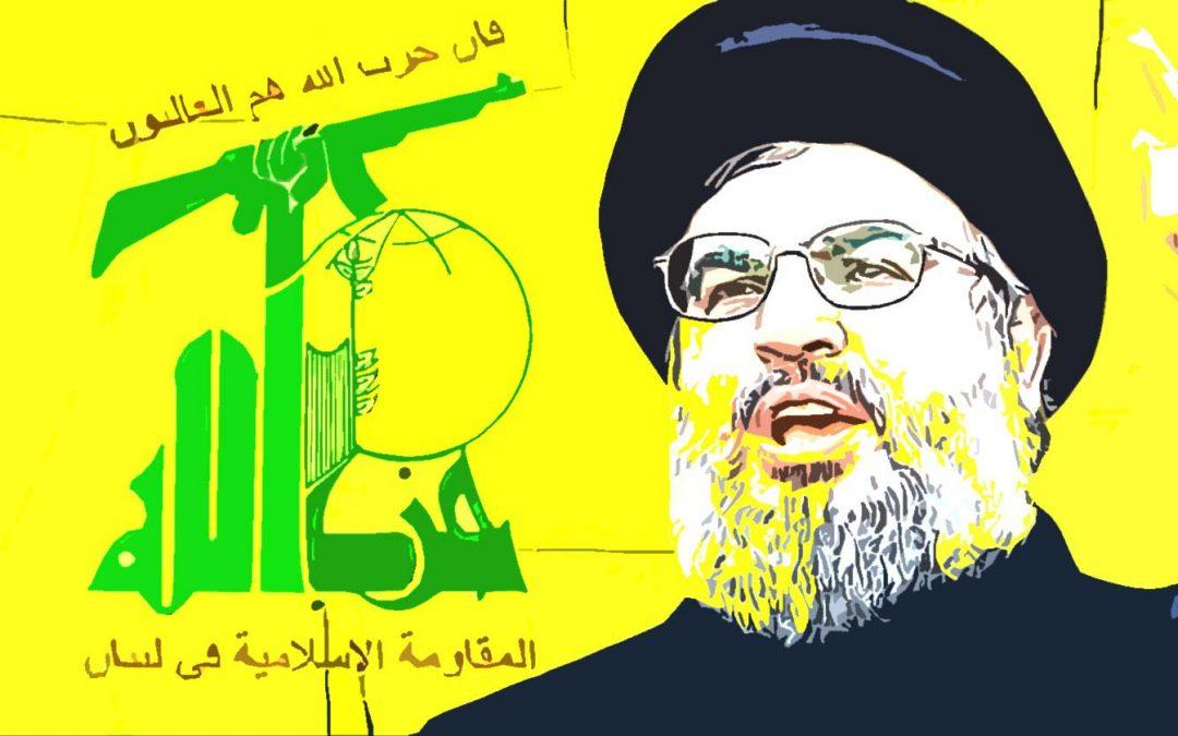 بريطانيا تصنف حزب الله اللبناني كمنظمة إرهابية وتجمد أصوله بالكامل
