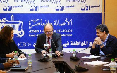 بنشماش: تصريحات وهبي بشأن مؤسسة إمارة المؤمنين تصريحات غير لائقة وغير مسؤولة