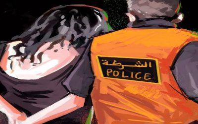 القبض على مغربية جمعت بين ثلاثة أزواج