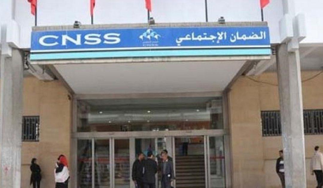 """وزارة بنشعبون تحرم متقاعدي """"CNSS"""" من الزيادة في معاشاتهم لهذا السبب"""