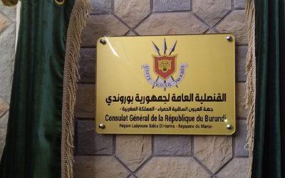 افتتاح قنصلية عامة لجمهورية بوروندي بالعيون