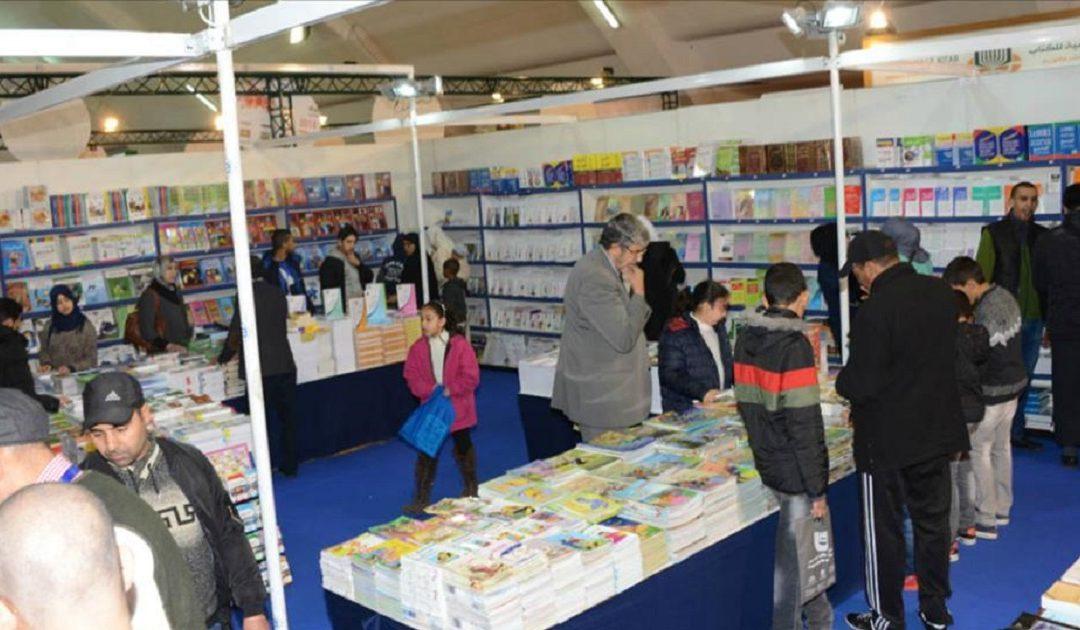 """""""أحياء في الذاكرة"""" .. مبادرة تحتفي بمفكرين مغاربة أغنوا الساحة الثقافية بمعرض الكتاب في دورته 26"""