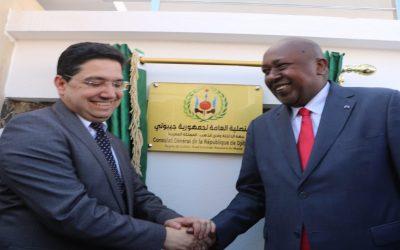 جمهورية جيبوتي تفتتح قنصلية عامة لها بالداخلة