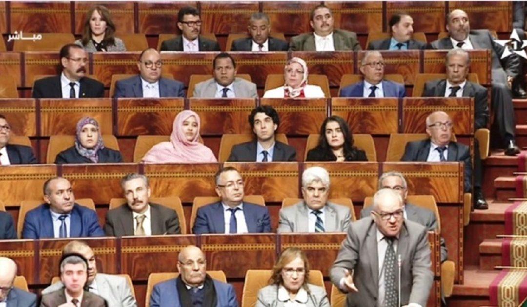 """""""كورونا"""" يدفع حزب الاستقلال إلى طلب عقد اجتماع عاجل بالبرلمان"""