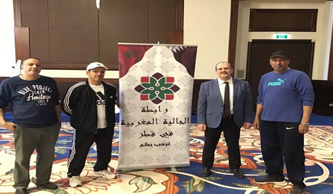 رابطة الجالية المغربية في قطر تحتفل باليوم الرياضي في خرجة أسرية ترفيهية