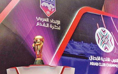الاتحاد العربي لكرة القدم يدرس سبل تغيير نظام البطولة العربية للأندية لنيل اعتراف الفيفا