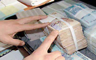خلال سنة 2020..تراجع عدد الأوراق النقدية المزورة بنسبة 34 في المائة