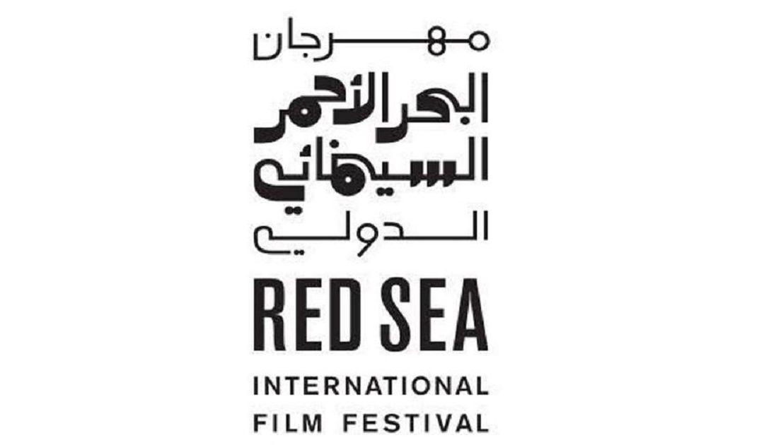 أكثر من 100 فيلم في الدورة الأولى لمهرجان البحر الأحمر السينمائي في جدة