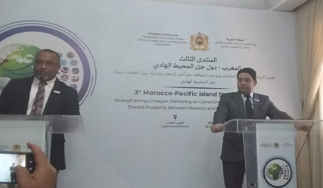 اعلان العيون يؤيد الحكم الذاتي بالاقاليم الجنوبية وسيادة المغرب على جميع  اراضيه
