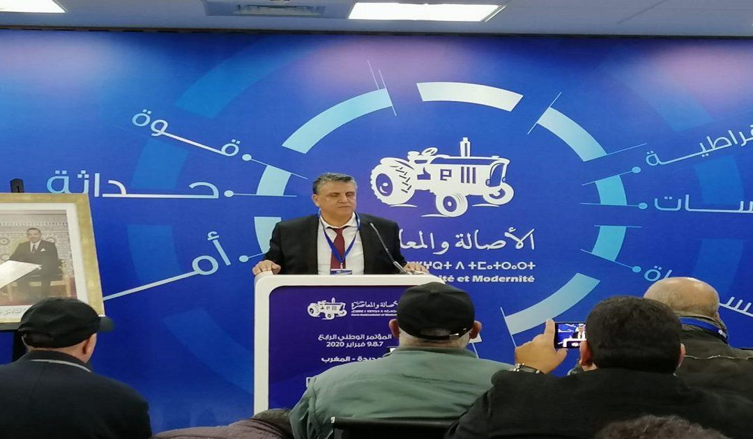 اجماع المجلس الوطني للبام على الانخراط في الحكومة
