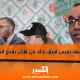 في ندوة صحفية محمد عفيف رئيس فريق رجاء بني ملال يقدم استقالته