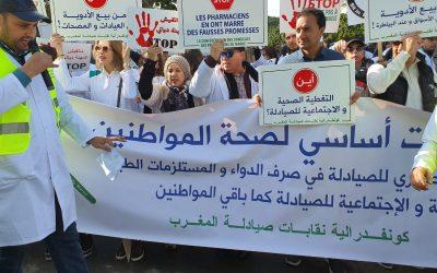 صيادلة المغرب يخرجون للإحتجاج لتحصين ما يقارب من 4000 صيدلية من الإفلاس