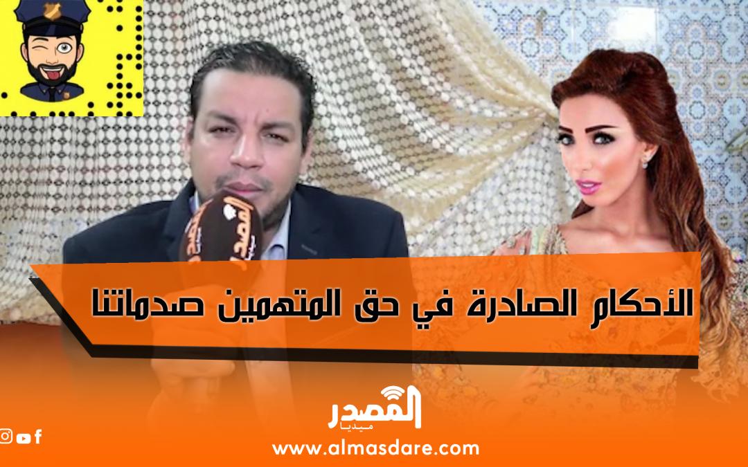دفاع أحد متهمي حساب حمزة مون بيبي: الأحكام الصادرة في حق المتهمين صدماتنا