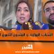 حكومة الشباب الموازية تقدم وثيقة الشباب المغربي حول النموذج التنموي الجديد