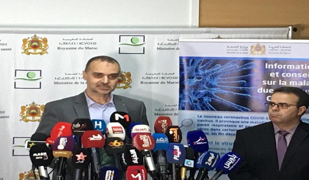 رسميا.. المغرب يعلن تسجيل ثاني حالة إصابة بفيروس كورونا