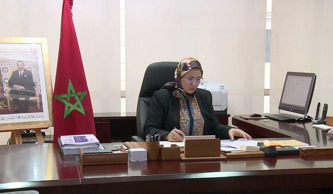 """""""كورونا"""" .. وزارة الوفي تؤمن جميع خدماتها الرقمية لفائدة مغاربة العالم"""